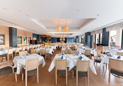 Restaurante Moscada As Cascatas Golf Resort & Spa Vilamoura Vilamoura